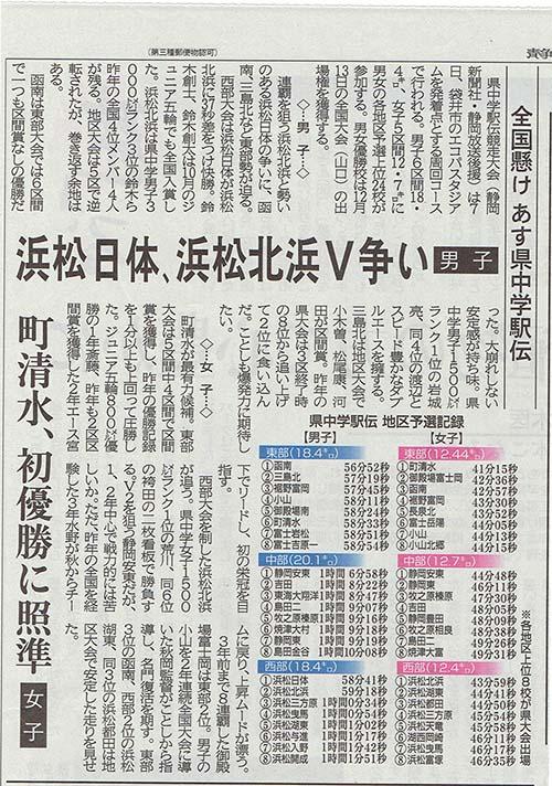 20151106新聞01