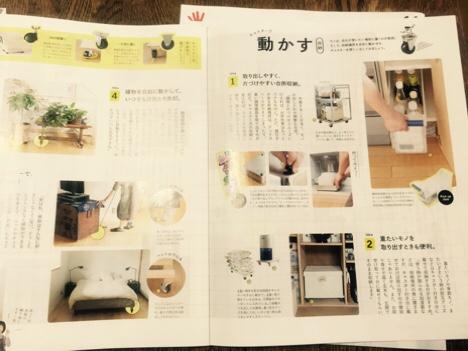 fc2blog_20151010091626914.jpg