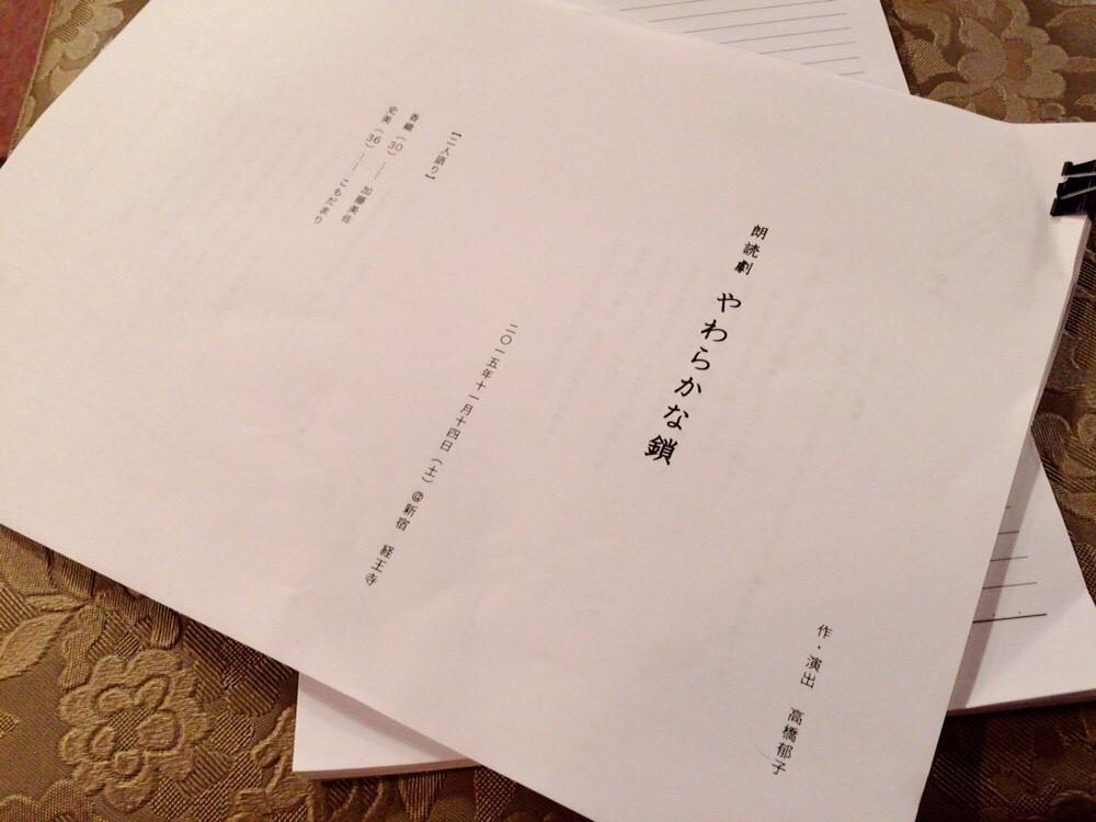 10月18日 稽古風景_8209