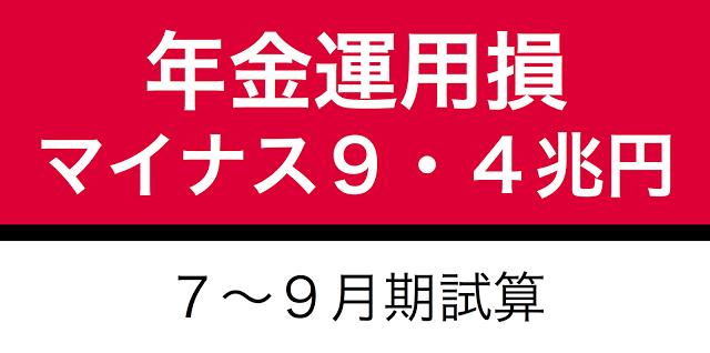 スクリーンショット 2015-10-01 6.56.48