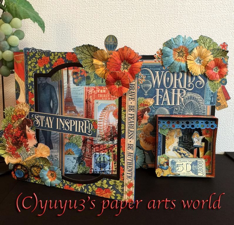 yuyu3worldfairmin3.jpg