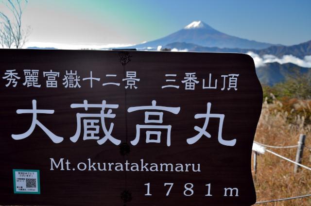 富嶽12景5_01