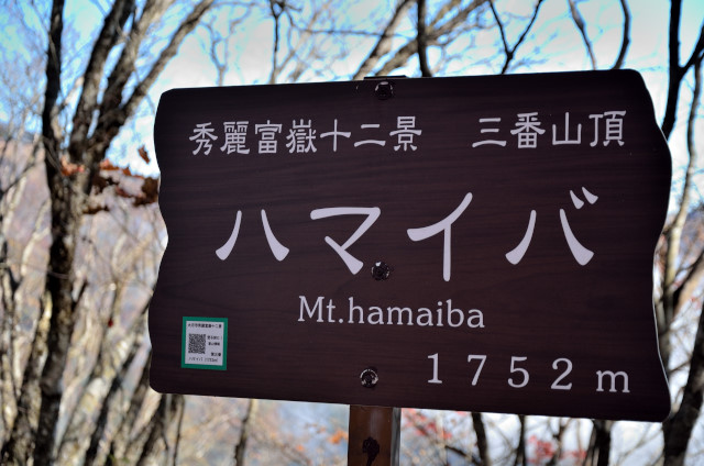 富嶽12景10_01