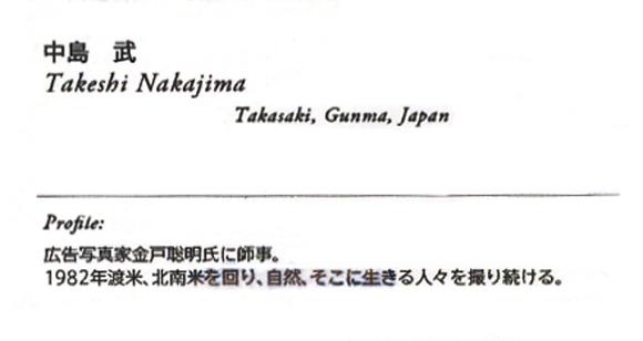nagajima.jpg