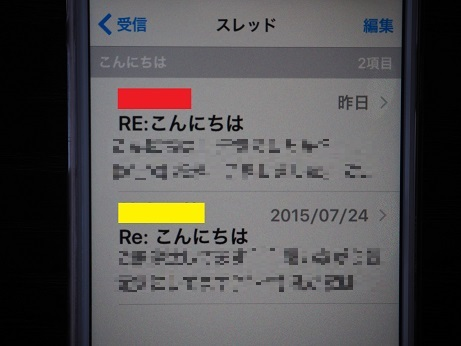 PC022018.jpg