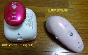 0914_inokashira0414.jpg