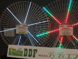 DSC07428_S.jpg