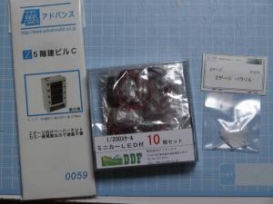 DSC07457_S.jpg