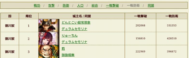 2FC732F3-3B71-4D8A-9217-75A497B6F3AB.png