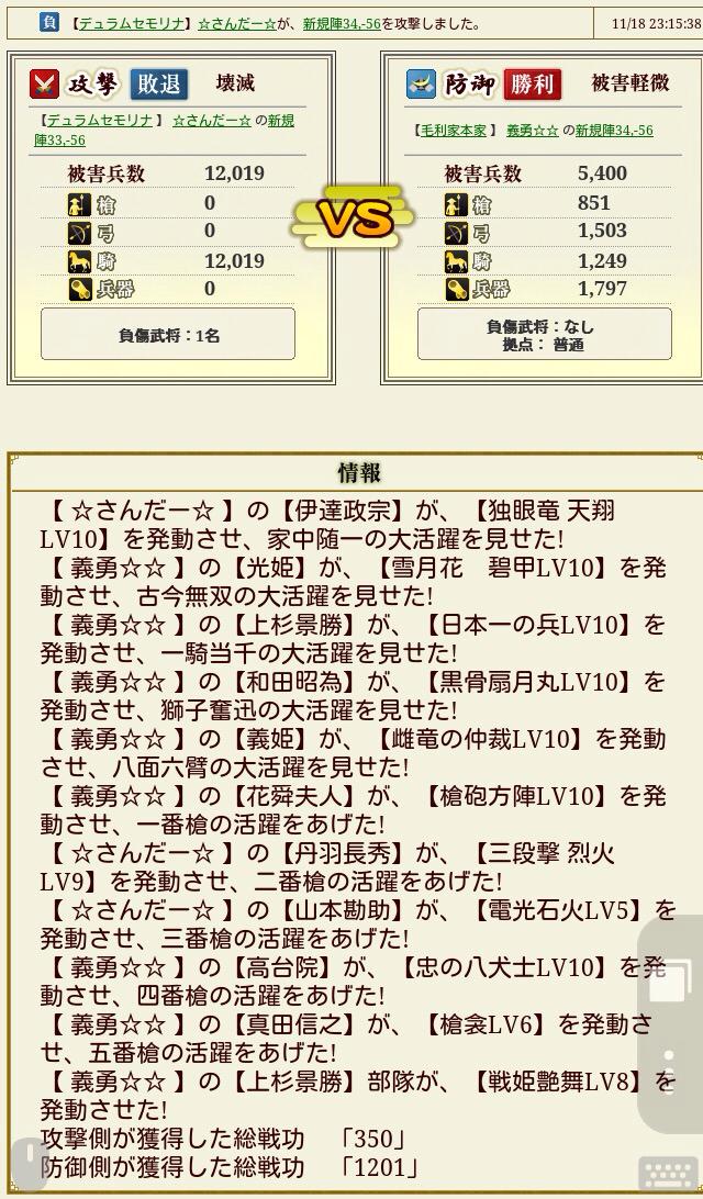 316A2FBF-F650-4B5C-B273-EF055CCE68E1.png