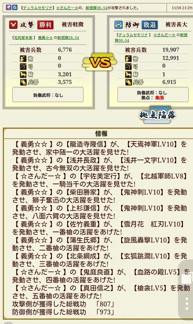 6EB03AAD-ED0C-469A-8A2D-18A8C3B7753C.png