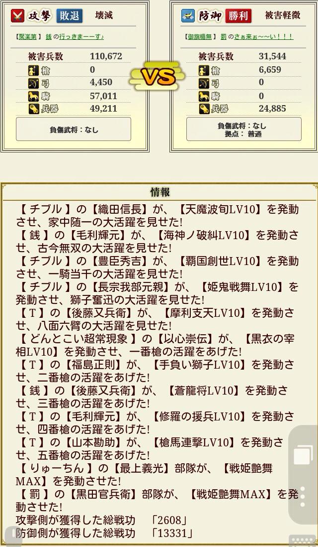6F86B070-D459-456F-9714-1DA5B4B5689B.png