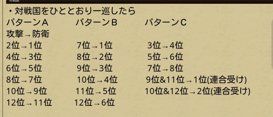 C8EECC07-2789-421E-86CF-183CD81B6BC4.png