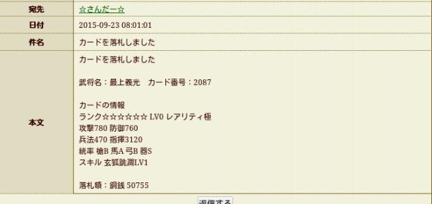 ED66E0FD-9163-44AB-8AA9-DA7F4D79621E.png