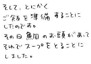 2bunkiseki.jpg