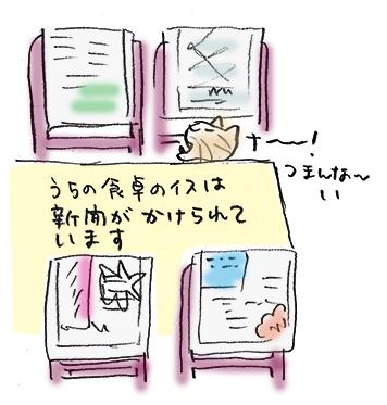 3bunkohan.jpg