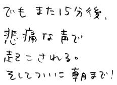6moji.jpg