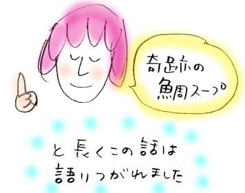 9kiseki.jpg