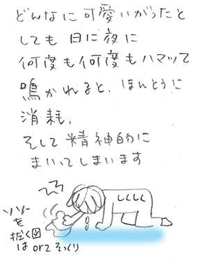 moji1.jpg