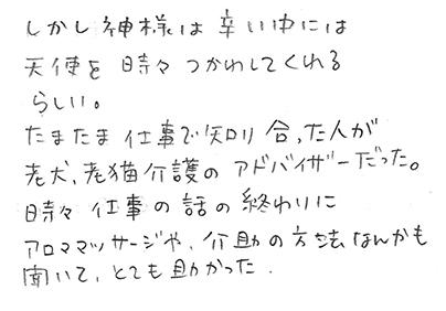 moji3.jpg