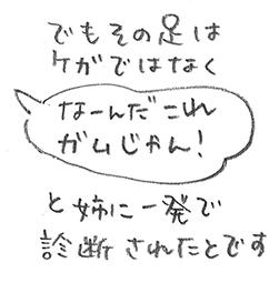 moji6.jpg