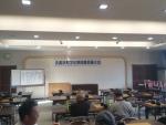 久美浜町囲碁大会開催