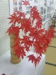 竹筒と紅葉2