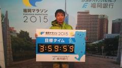 DSC_0116_20151109071525.jpg