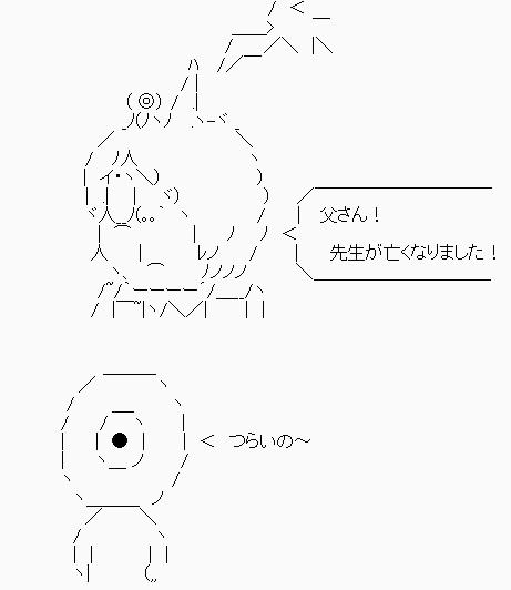 ggg6.jpg