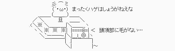 knss6.jpg