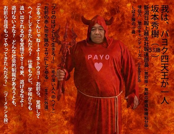 pypyrnn3.jpg