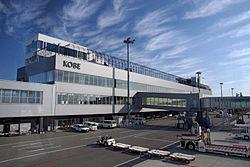 250px-Kobe_Airport06s5s3200.jpg