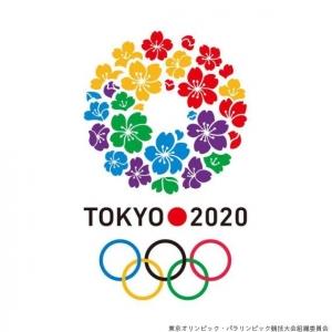 o-TOKYO-2020-570.jpg