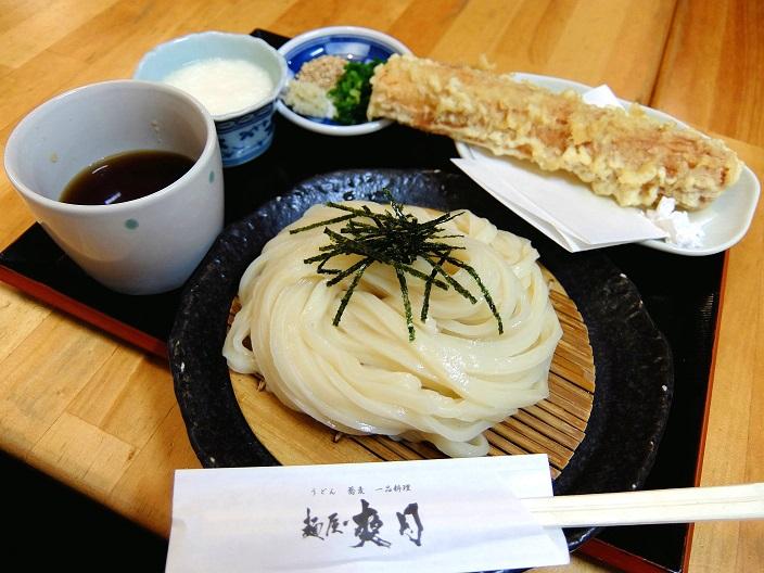 麺屋爽月ざる1