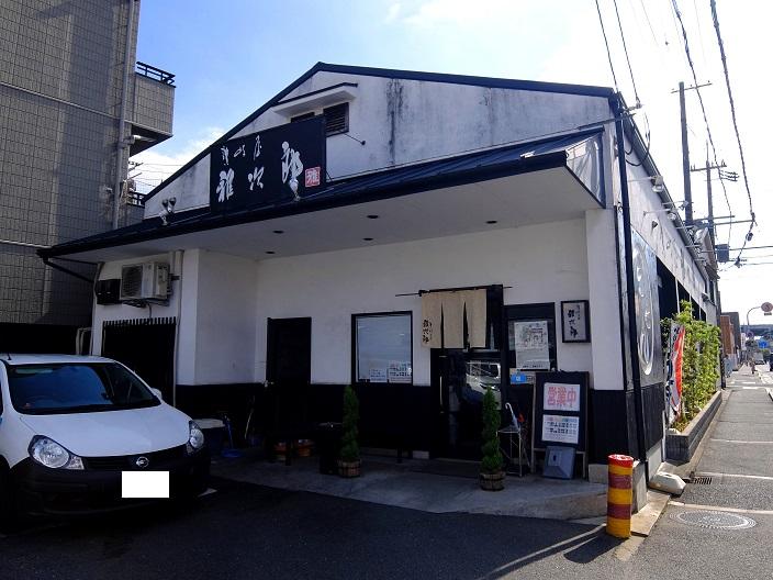 雅次郎店1