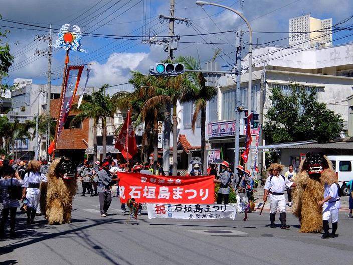 多楽製麺祭り2