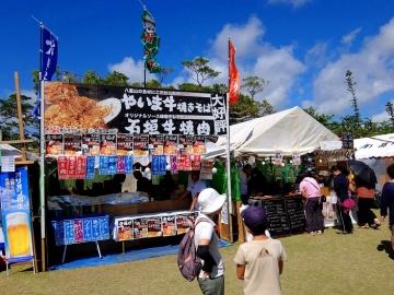 多楽製麺祭り7