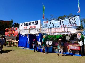 多楽製麺祭り5