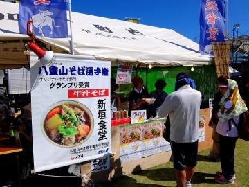 多楽製麺祭り12
