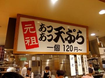 竹清店内5