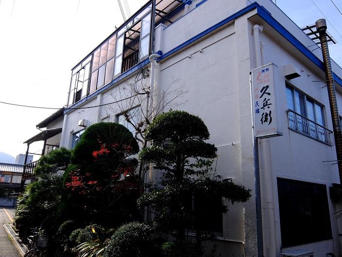 司蟹民宿1