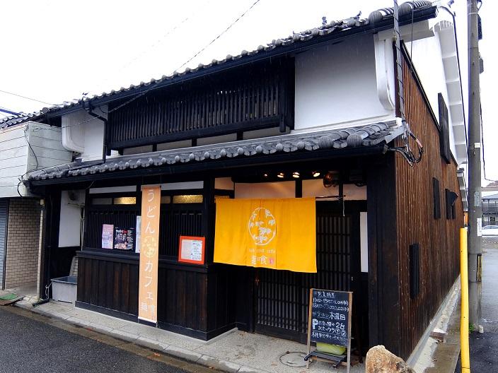 うどん店2