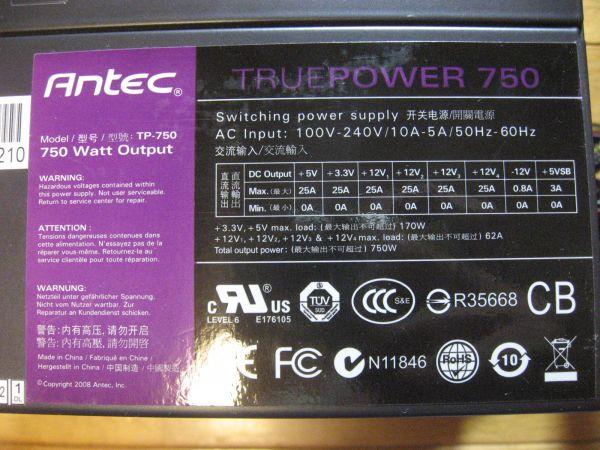 TP-750AP.jpg