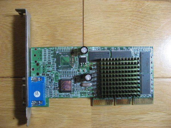 XFX TNT2 M64 32MB SDR AGP VGA.jpg