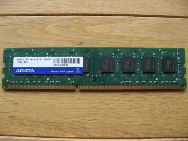 ADATA DDR3 1333 NMC-030047 4GB.jpg