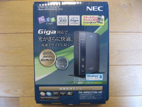 NEC Aterm WR8370N(HPモデル).jpg