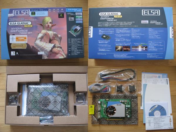 ELSA GLADIAC 776 GT256MB GDDR3 PCI-E.jpg