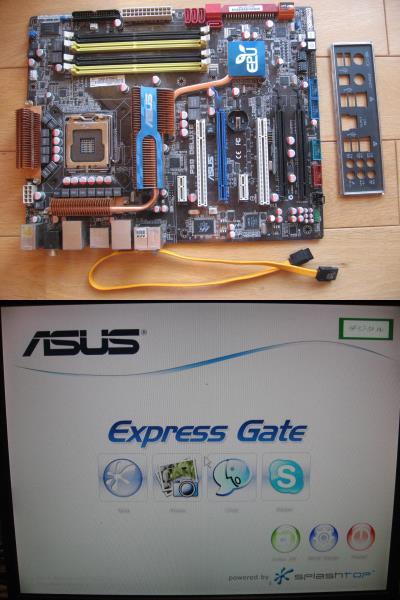 ASUS P5Q DELUXE LGA775.jpg