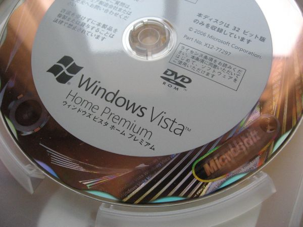 Microsoft Windows VISTA Home Premium.jpg