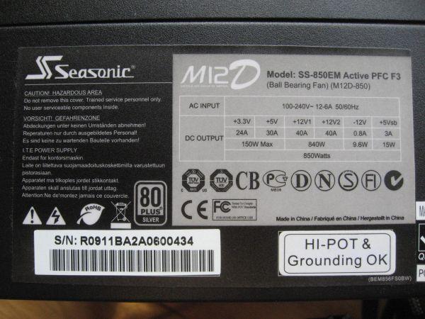 seasonic M12D SS-850EM Active PFC F3.jpg